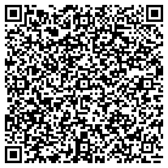 QR-код с контактной информацией организации ПРАНА ТОО