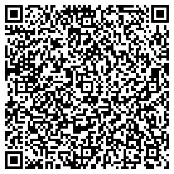 QR-код с контактной информацией организации ПРЕСТИЖ ТОО