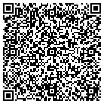 QR-код с контактной информацией организации ПРОМСЕРВИС ТОО