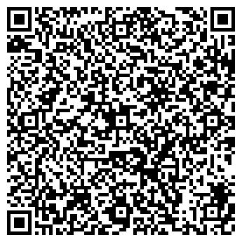 QR-код с контактной информацией организации ПРОМХОЛОД ТОО