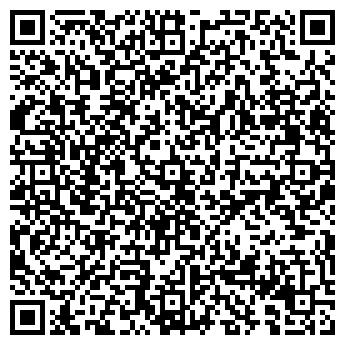 QR-код с контактной информацией организации ПРОСПЕРИТИ 3 ТОО