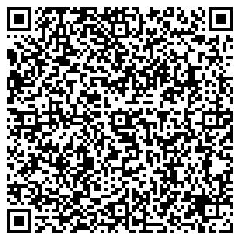 QR-код с контактной информацией организации ПРОФ ЛАЙН ТОО