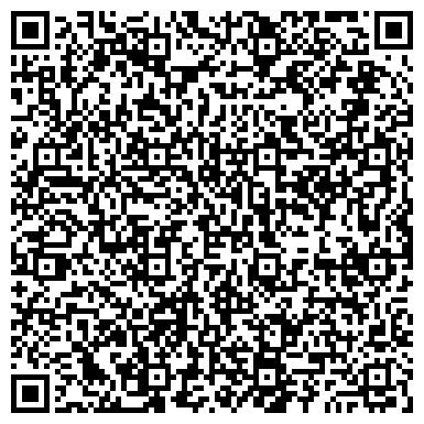 QR-код с контактной информацией организации ПУЛЬС ЦЕНТР ИГЛОЛАЗЕРА И ПСИХОТЕРАПИИ