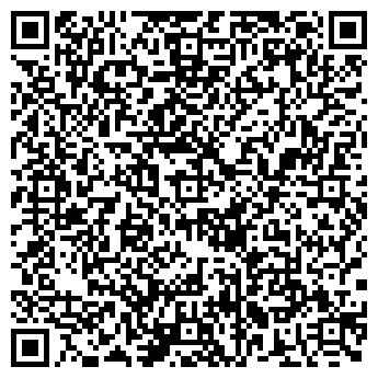 QR-код с контактной информацией организации РАХМАН ИП