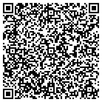 QR-код с контактной информацией организации РЕКОН-УК ТОО