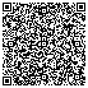 QR-код с контактной информацией организации РЕМДОР ТОО