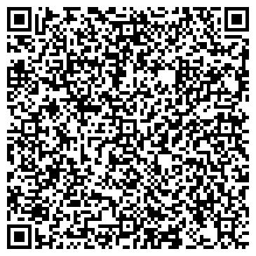QR-код с контактной информацией организации ТОО ВАСИЛЕЦ