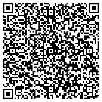 QR-код с контактной информацией организации ВОДЭКОФИЛЬТР
