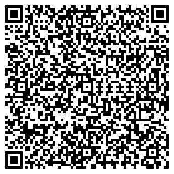 QR-код с контактной информацией организации СТАНДАРТ KZ