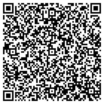 QR-код с контактной информацией организации ПОЛИКЛИНИКА АО ТАЛАП