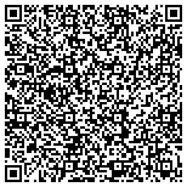 QR-код с контактной информацией организации УРАЛЬСКИЙ КОЛЛЕДЖ ГАЗА, НЕФТИ И ОТРАСЛЕВЫХ ТЕХНОЛОГИЙ ГККП