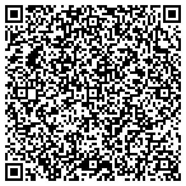 QR-код с контактной информацией организации ЕВРАЗИЯ ИНСТИТУТ ЯЗЫКОВ И МЕНЕДЖМЕНТА