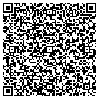 QR-код с контактной информацией организации АВ-СЕРВИС ТОО