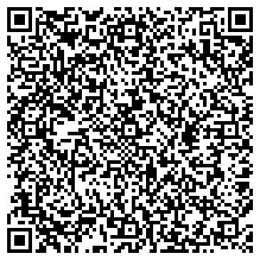 QR-код с контактной информацией организации АДИЛЕТ АДВОКАТСКАЯ КОНТОРА