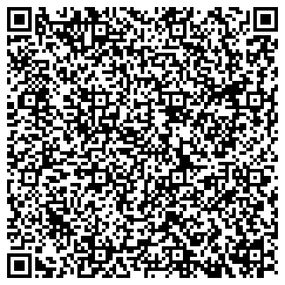 QR-код с контактной информацией организации АДИЛЖАН ФИРМА ТОО ЗАПАДНО-КАЗАХСТАНСКИЙ ФИЛИАЛ РНПИЦ КАЗЭКОЛОГИЯ