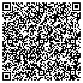 QR-код с контактной информацией организации АНДАС УЧЕБНЫЙ ЦЕНТР ТОО