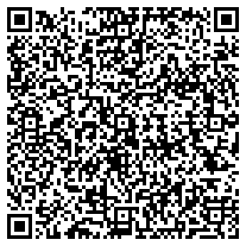 QR-код с контактной информацией организации ДЕБЮТ АТЕЛЬЕ ТОО