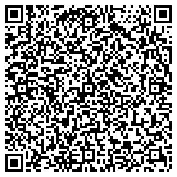 QR-код с контактной информацией организации КАЗЛАТЕКС ФИРМА ТОО