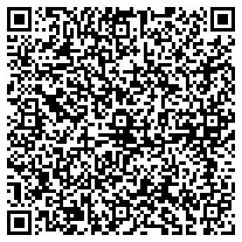 QR-код с контактной информацией организации МЕДИЦИНСКИЙ ЦЕНТР ТОО