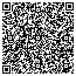 QR-код с контактной информацией организации ОПТИМА ТОО