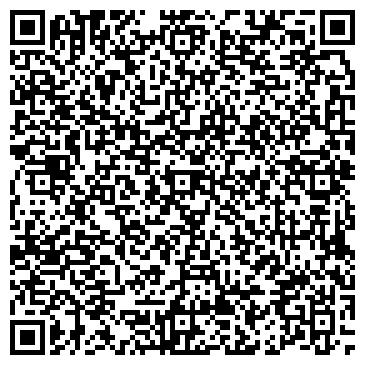 QR-код с контактной информацией организации ПРИМА ТОО УРАЛЬСКИЙ ФИЛИАЛ