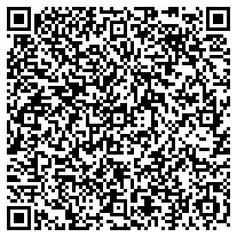 QR-код с контактной информацией организации СТАЦИОНАР АО ТАЛАП