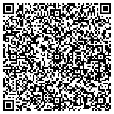 QR-код с контактной информацией организации УРАЛЬСКИЙ ФИНАНСОВО-ЭКОНОМИЧЕСКИЙ КОЛЛЕДЖ