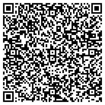 QR-код с контактной информацией организации АВТОЛАДАСЕРВИС ТОО