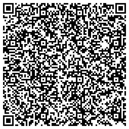 QR-код с контактной информацией организации АГЕНТСТВО РК ПО УПРАВЛЕНИЮ ЗЕМЕЛЬНЫМИ РЕСУРСАМИ ЗАПАДНО-КАЗАХСТАНСКИЙ ОБЛАСТНОЙ КОМИТЕТ