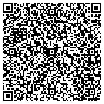 QR-код с контактной информацией организации АИНА ТОО УРАЛЬСКИЙ ФИЛИАЛ