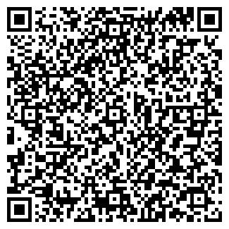 QR-код с контактной информацией организации АКАНАЙ ТОО