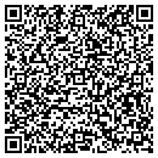 QR-код с контактной информацией организации АЛГЫС ТОО