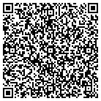 QR-код с контактной информацией организации АНАТОЛЬ ФИРМА ТОО