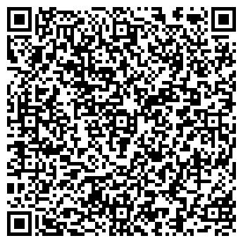 QR-код с контактной информацией организации АПТЕКА ЧП ДУЙСЕНОВА