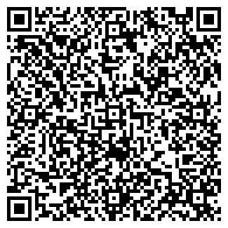QR-код с контактной информацией организации АРАЙ ТОО