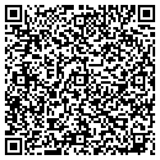 QR-код с контактной информацией организации АРАЙ-2 ТОО