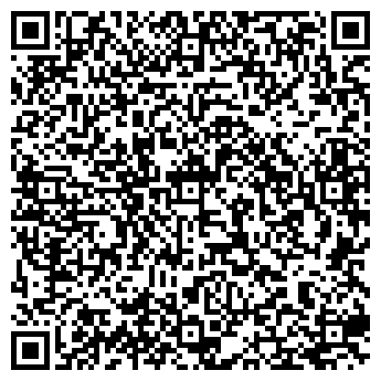 QR-код с контактной информацией организации АРМА-СЕРВИС ТОО