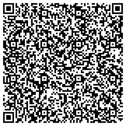 QR-код с контактной информацией организации АССОЦИАЦИЯ ДЕЛОВЫХ ЖЕНЩИН КАЗАХСТАНА ЗАПАДНО-КАЗАХСТАНСКИЙ ФИЛИАЛ