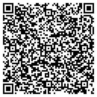 QR-код с контактной информацией организации АСФА ТОО