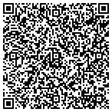 QR-код с контактной информацией организации БАЛДЫРГАН ОБЩЕСТВЕННЫЙ ДЕТСКИЙ ФОНД