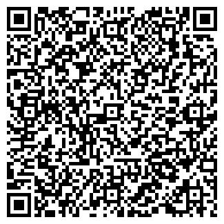 QR-код с контактной информацией организации БЕКАРЫС ТОО