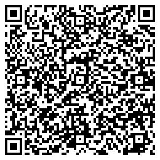 QR-код с контактной информацией организации БЛАНКИ ТОО
