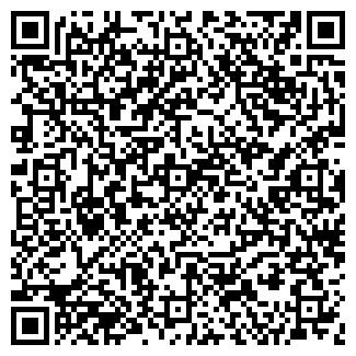 QR-код с контактной информацией организации БОЛАШАК-К ТОО