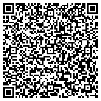QR-код с контактной информацией организации ВЕКТА ТОО