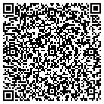 QR-код с контактной информацией организации КУСПАНОВА С.Б. ЧП