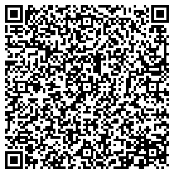 QR-код с контактной информацией организации ООО АЛЕКС ЮНИС