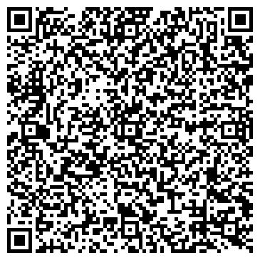 QR-код с контактной информацией организации «Литейное производство»