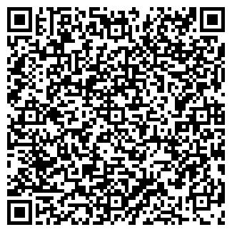 QR-код с контактной информацией организации ООО СПЕЦЭНЕРГОМАШ