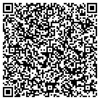 QR-код с контактной информацией организации ЭМТИКА КОМПАНИЯ ЗАО