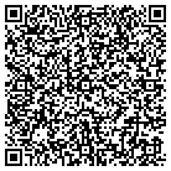 QR-код с контактной информацией организации ЧИСТИМ МИР